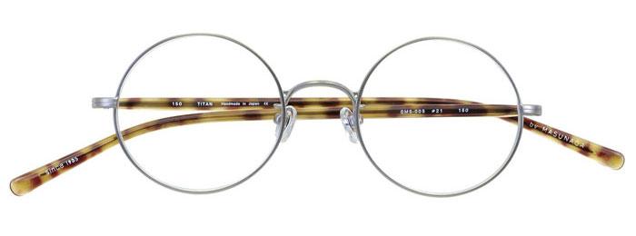 Blog Archives Visage Eyewear